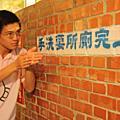台中香蕉新樂園2008.8.29