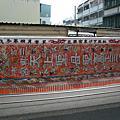 2008.04.26舊草衙三興宮