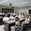 980929課程所課程史經典研讀會