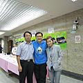 20101105參加東亞地區課程轉化國際學術研討會