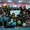 2010/3/13 兩周年&破500歡慶會!