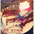 2014兩周年生日