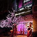 2014/3/3 泰悠閒之 Lila 貴婦 SPA + 轉換落腳處到 Kantary Hills Hotel Chiangmai + 素帖寺 (雙龍寺 - Wat Phrathat Doi Suthep) + Mont 甜點烤土司 + Misone 韓式料理 ~~