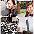 2014/03/01~1600貓熊世界之旅-臺北