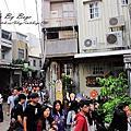 台南。正興街蜷尾家