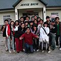 2008.12.6 迎新宿營