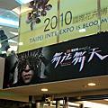 2010.05.16羅小豬小巨蛋演唱會