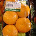 2008.8.25漢神巨蛋松青超市