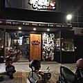 豬舞花 韓國烤肉專門店