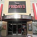 Friday's餐廳