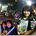 2009.12.05.去看五月天高雄演唱會