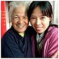 2009.12.13.去埔里看陳綢阿嬤