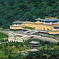 去故宮看聖地西藏文物展