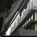 [台東] 台東鐵道村