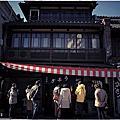 東京鰻魚飯【小川菊】【近江屋】