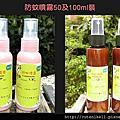 材料包/植物油等分售