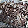 20131028烏來 信賢瀑布