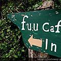 20140523 瀨底島FUN CAFE