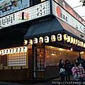 20140404三峽八條壽司