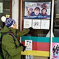 2016北海道[赤平]