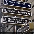 2016法國[巴黎paris]