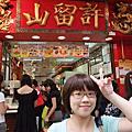 2008.1023-25在HK