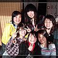 2009.01.03 大內高手