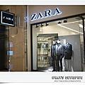 2011。ZARA opening party