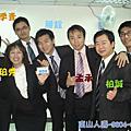 980401 進階襄理訓SMP@彰化分公司