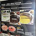 100-0724銀湯匙泰式火鍋(台中店)