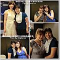 100-0813【聚會】蕾妮亞×味全生技2011年部落客座談會