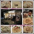 102-0317【台北】背包廚房.手工披薩咖啡屋