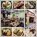 102-0615【新北市.土城】鍋靓石頭火鍋◆雙人套餐體驗◆