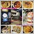 106-0106【桃園】《蘑菇森林義大利麵坊》(桃園店/食記)