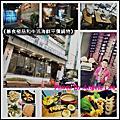 106-0326【台北東區】慕食極品和牛活海鮮平價鍋物《食記》