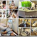 1070421-0721【新竹竹北】星和醫美診所(竹北店)