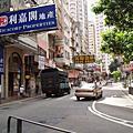 2007夏,香港美食之旅