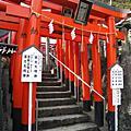 2008冬,熊本城稻荷神社、傳統工藝館