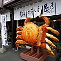 2008秋,北海道之旅Day3:札幌