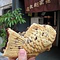 2007秋,麻布十番浪花家總本店鯛魚燒