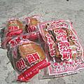 台南市崇安街:連得堂煎餅