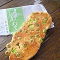 京煎堂:豆煎餅