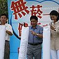 0608世界無菸日健康甩油活動