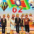 103.10.31至台北參加團慶表揚