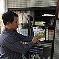 104.01.23青年書櫃新書上架