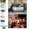 106年青年節系列活動 新聞報導