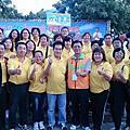 救國團61週年團慶