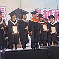 106研究所~畢業快樂