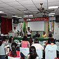 救國團雲林縣團委會101年社會團務義工幹部讀書會帶領研習營