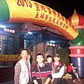 元長鄉團委會102年元宵燈謎活動